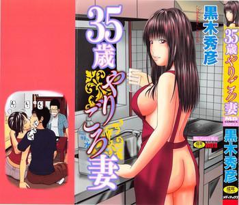 kuroki hidehiko 35 sai yarigoro zuma 35 year old ripe wife english tadanohito cover