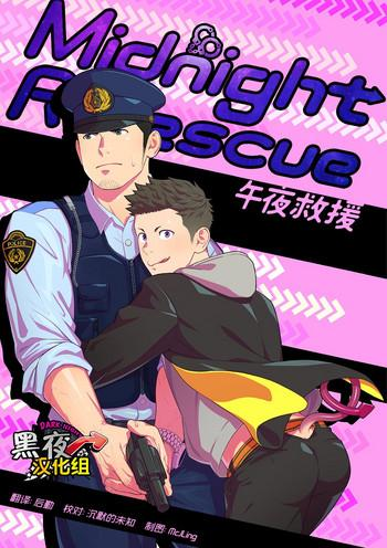 midnight rescue cover