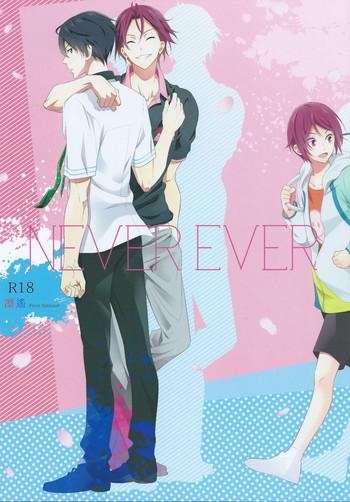 never ever cover