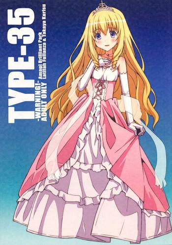 type 35 cover